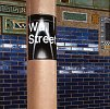 New York subway, Wall Street fine art painting & limited edition giclee